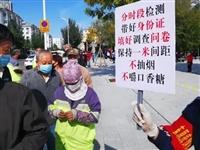 本土确诊+10,在2省3市!哈尔滨高风险地区+1!黑龙江力争国庆节前有效控制疫情