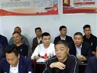 """秀山自治县道路运输协会召开""""日周月""""隐患排查交流会"""