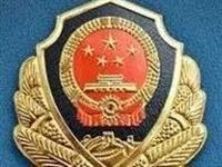 招500名人民警察,公务员编制,不限户籍!