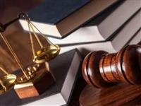 腾冲法院9月22日——9月24日开庭排期情况
