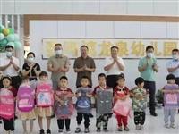 彌河鎮龍泉幼兒園舉行開園儀式
