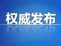 继高三开学后,港区中小学教育教学工作,河南教育厅发布最新通知!