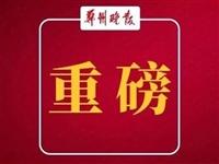 重磅!郑州市区公办高中录取分数线全打探