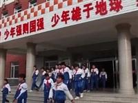 恭喜!建平这所学校全省扬名!荣获辽宁省义务教育课程改革先进学校!快看是你的母校吗?