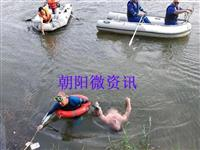 突发:朝阳大凌河一男子不幸溺亡!