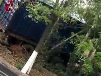 就昨天,建平至公营子的路上一辆大挂车连撞多棵树,冲下路边...