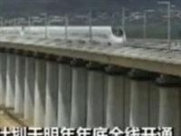 喜讯!建平人能乘坐高铁去北京的时间已确定!