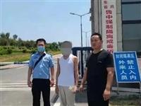 青州公安辗转4省市,抓获吸贩毒人员32人····