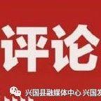 """銳評:降級解禁要出街?謹防疫情""""倒春寒"""""""
