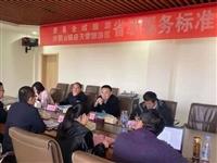 喜讯|沂蒙山银座天蒙旅游区通过省级服务标准化试点项目验收!