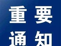 紧急通知!即日起揭西县人民医院开始接种单针新冠疫苗...