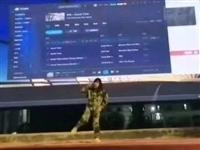 揭西某中学一女老师表演了一段劲爆的舞蹈,嗨翻全场!