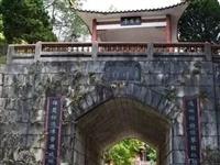 总投资6485万元!揭西县城这个生态区建设工程启动招标