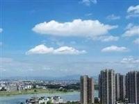 蘭溪公開招聘國有企業領導人員5名,年薪最高40萬