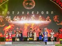 2019中国西昌·凉山彝族传统选美大赛落幕!帅哥、美女惊艳现??!