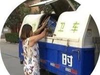 侯马这里每天定时上门收垃圾,除此之外还……