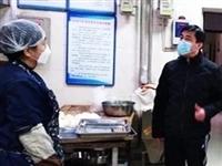 侯马市场监管局强化措施规范餐饮行业复工营业