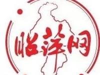 萍乡2名干部因违纪被处分