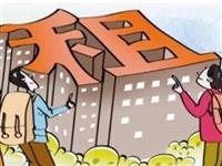 房屋租赁升温带火相关消费?#30340;?#25552;示重视细节交?#20934;?#23569;纠纷