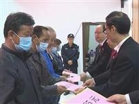 辛苦!陆川农民工被拖欠的32.83万元工资....