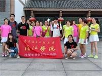 南京信息工程大学滨江学院来邻水开展了暑假社会实践活动