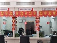 """巴陵農商銀(yin)行︰新任黨委柳斌督查網點""""開(kai)門紅""""工作"""