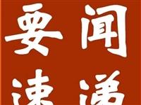 赣州石油李小华副经理到崇义长龙加油站检查指导工作