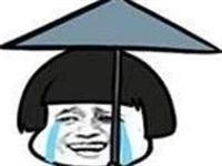 注意!明晚冷空气来袭云南多地降温降雨!