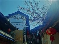大美云南丨鲁史镇,一个让徐霞客和马锅头留恋的地方