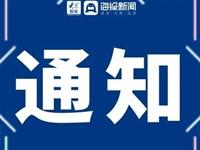 速看!青州市衛生健康系統公開招聘最新通知