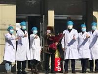 吉林省首例危重新冠肺炎患者  在吉林大学中日联谊医院  治愈出院!