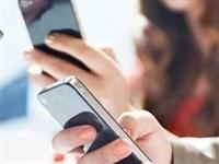 """赶紧自查!这26款App被""""点名""""通报!你手机里有多少"""