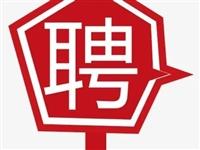 10月21日营口【招聘】信息!