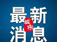 11月2日起,新增成都=营口=延吉航线!