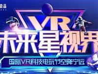 ���HVR科技�玩�空降���h!�@��五一,吃喝玩�芬徽鞠肀M!