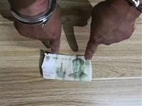 奇葩蟊贼!云南一男子偷了一块钱,结果被拘留5天!
