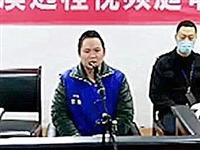 慈溪一管委会保安中队长疯狂敛财近200万,被中央纪委通报...