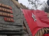 再走红25军长征路!在河南信阳花山寨、何家冲,红25军做出了重大决定!