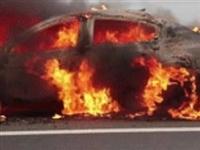 高速一轿车自燃!六安消防紧急救援...