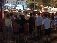 突发!昨晚,一轿车在汉安大道连撞三人...