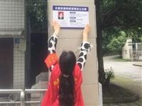 @隆昌人,这群走在小区里的红衣人是做什么的?