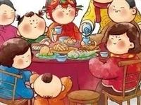 2020年春节合阳食品安全消费警示,条条重要!