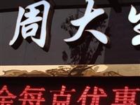 中国黄金、周大生等知名品牌出事了!官方严查通报!