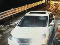 揭西一辆白色轩逸小车被人偷走,警方抓了四个人!