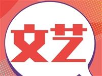 """文艺战""""疫""""丨泰安市文化馆精心创作推出歌曲《担当》等战""""疫""""艺术作品"""