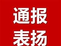 望江县一派出所被省公安厅通报表扬!