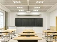南溪艺考生们注意!多所高校2020年艺术类专业校考调整方案出炉