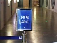 郑州港区的网吧、电影院等密闭式娱乐休闲场所何时营业?国务院明确了