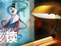 中国人的浪漫,就是一步步把满天神话变成现实!