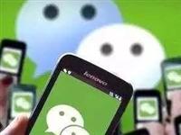 黔江的你是否经常玩微信的时候总是弹出广告?很可能你的手机微信是假的!
